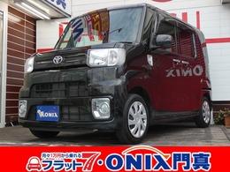 トヨタ ピクシスメガ 660 D オニキスEGS中古車1年保証付き(154部位)