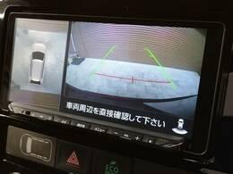 「アラウンドビューモニター」を装備で駐車が苦手な方でも安心です。 「フルカラーバックモニター」を装備で駐車が苦手な方でも安心です。