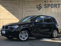 BMW X3 xドライブ20d Mスポーツ ディーゼルターボ 4WD 1オーナー インテリセーフ 黒革 ナビTV