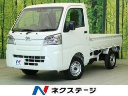 ダイハツ ハイゼットトラック 660 ジャンボ SAIIIt 3方開 現行型
