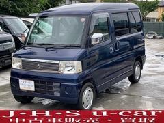 三菱 タウンボックス の中古車 660 LX ハイルーフ 埼玉県鴻巣市 25.0万円