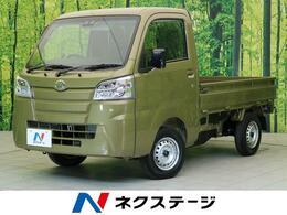 ダイハツ ハイゼットトラック 660 スタンダード SAIIIt 3方開 現行型