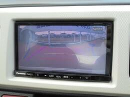 バックモニター搭載で車庫入れ安心!バック中の死角部分がモニターに映し出されるので安全性がアップします!!