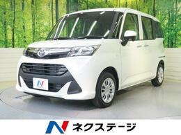トヨタ タンク 1.0 X S 衝突軽減装置 電動スライド バックカメラ