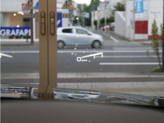 速度、ルート案内、ドライバーアシスタンスシステムの指示などをフロントウィンドーに表示する機能。ドライバーは視線をほとんど動かすことなく、必要な情報を得ることが可能です。