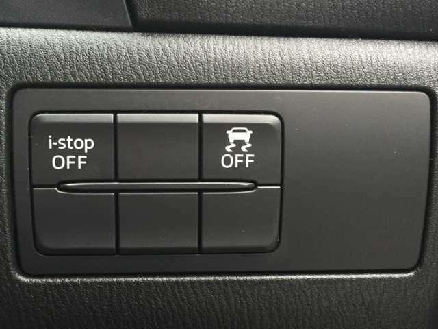 「アイドリングストップ」 信号などで停まった時に自動でエンジンがストップ☆燃費向上に貢献♪