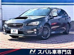 スバル レヴォーグ 1.6 STI スポーツ アイサイト 4WD アドバンスドPKG 純ナビ STIタワーバー ETC