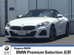 BMW Z4 sドライブ 20i Mスポーツ イノベーションP 19インチAW 1オーナー