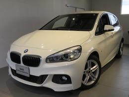 BMW 2シリーズアクティブツアラー 218i Mスポーツ 2年保証コンフォートPパーキングサポートP
