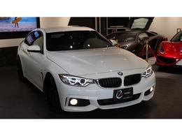 BMW 4シリーズグランクーペ 420i Mスポーツ KW車高調 レムスマフラー エナジー20AW