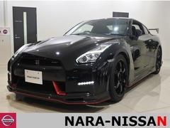 日産 GT-R の中古車 3.8 NISMO 4WD 奈良県奈良市 1598.0万円