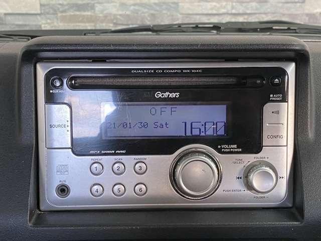 ステレオ搭載なので好きな音楽も聴けます。