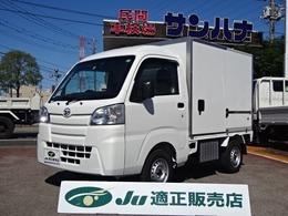 ダイハツ ハイゼットトラック 660 ハイルーフ SAIIIt 3方開 -7℃デンソー製冷凍機 スマアシ キーレス