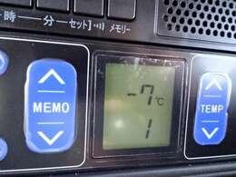-7℃~+20℃設定