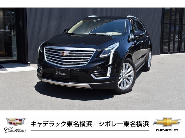 お問い合わせは、キャデラック・シボレー東名横浜:042-796-1222まで!!お待ちしております。