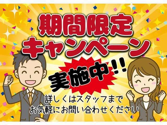 お車のお問い合わせは、株式会社クインオート篠山自動車総合センター079-590-1110までお気軽にお問い合わせください!