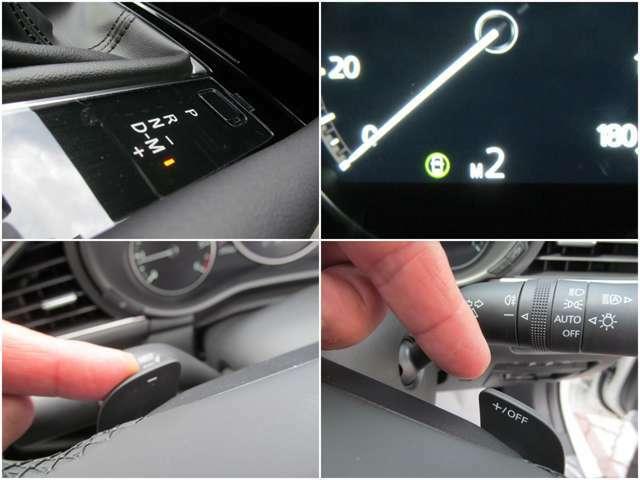 スカイアクティブ6速ATにはマニュアルモード搭載!ステアリングパドルシフトで快適な運転を!