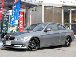 BMW 3シリーズクーペ 320i ハイラインパッケージ 後期 6速MT 19AW ロ-ダウン 赤革シ-ト  HDD