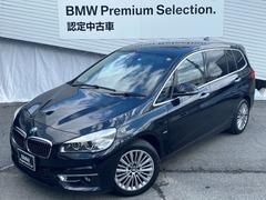 BMW 2シリーズグランツアラー の中古車 218i ラグジュアリー 大阪府箕面市 229.0万円