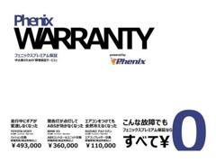 常識を覆す充実の600部位保証&ロードサービス(50kmまで)も無料付帯!遠方でも安心のメーカーディーラー修理可能!