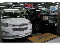 最新モデルからアメリカ本場のカスタム車など、常時展示しております。幅広い品揃え、高品質、好条件なお車を是非ご覧下さい。