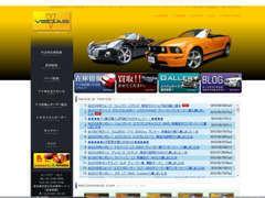 アメ車好きな方もこれからアメ車の購入をお考えの方もはたまたアメ車を売りたい方も是非ベガスのホームページにレッツアクセス!