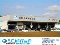 国土交通省指定車検工場・認証工場併設メンテナンスもお任せ!