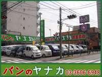 ヤナカ自動車 null