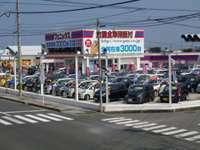 フェニックス 鳥取米子店