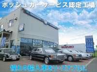 (株)セイロモータース 北海道支店