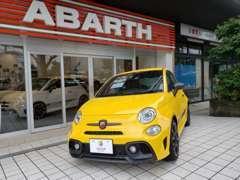 フィアット・アバルト・アバルトの新車、中古車多数ご用意しています。お気軽にご来店ください♪♪