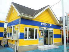 黄色い建物が目印です!ご来店お待ちしてます!裏に駐車場完備!
