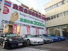 どんな車でも下取り10万円以上で買取!※販売価格等の諸条件・軽自動車は買取価格が異なる場合がございます。