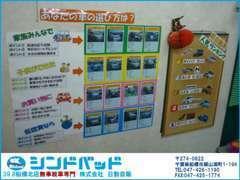 39.8万円を中心としたお買得な車が多数ご用意しております。