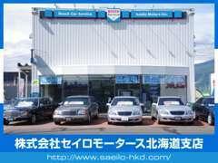 ☆ボッシュコンピューター診断済みユーズドカー☆「憧れの輸入車をリーズナブルに」試乗車を準備しております!お試しください!