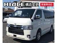 Auto Garage 122(オートガレージ122) 福祉車輌・ハイエース専門店