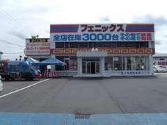 ☆国道9号線沿いです☆イオンモール日吉津店からお車で5分の位置になります☆是非立ち寄ってみて下さい☆
