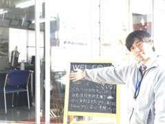 お電話一本で金沢文庫駅迄お迎えにあがります。キッズルームが有り、ご家族でもゆっくりご覧になれます。