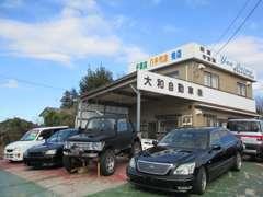 大和自動車は柏市・千葉市・八千代市に店舗がございます!