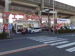 武蔵中原駅から徒歩5分!!スズキの看板が目印☆リースでの契約も承ります。詳細はスタッフまでお問い合わせください。