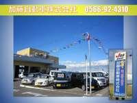 加藤自動車(株) null