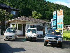 オートプラザ41…41号線に面した販売店です!