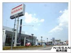 ◆日産U-CARSは、お客様のカーライフを「高品質」と「安心」のサービスでサポート致します♪お困りの際にはお気軽にどうぞ♪