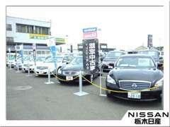 ◆ビッグセダンも多数展示中です★日産の中古車サイト「GET-U」からも中古車状況をご確認頂けます♪