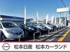 電気自動車の中古車も増えてまいりましたが、当店では急速充電器を設置しております。