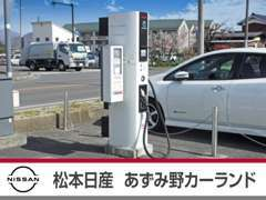 電気自動車の充電のお使いいただける急速充電器を設置しております。