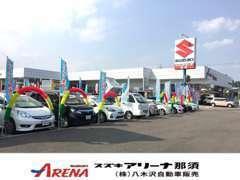 ★県北最大級の品揃え★常時100台以上の車両を展示中です!