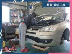 ■整備風景・指定工場■ 当社整備士による整備風景です。民間車検工場ならではの工場内の設備で、国産・輸入車共に整備します。