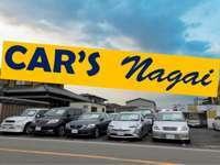 CAR'S Nagai null