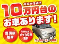 もちろん販売だけではございません!当社は九州運輸局長認証工場を併設しています!車検/修理/点検整備など何でもご相談下さい!